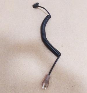 Amigo power cord